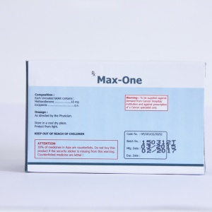 Max-One ( 10mg (100 pills) )