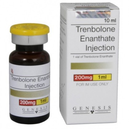Trenbolin (vial) ( 10ml vial (250mg/ml) )